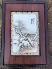 Chinese Porcelain Plaque With Wood Frame