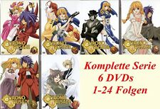 Chrono Crusade ( Anime auf Deutsch Komplette Serie 1-24 ( 6 DVDs ) Fantasy Anime
