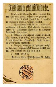 Superb Covers Estonia Estonian Russia Stamps with Independence Announcement 1918