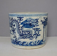 Chinese Blue and White Porcelain Jar M2136