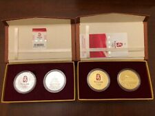 2008 Beijing Olympics Limited Edition Commeremative Coins