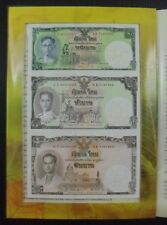 SIAM THAILAND 2007 NEW! UNC! BANKNOTE 1 5 10 BAHT 80th KING BIRTHDAY COMM RARE!!