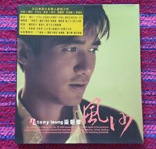 Tony Leung ( 梁朝偉 ) ~ 風沙 ( Malaysia Press ) Cd