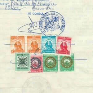 BELGIUM-EGYPT Mixed Multi Colored Consular Revenues High Values Doc.1985