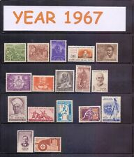 INDIA 1967 YEAR PACK COMPLETE COMMEMORATIVE MNH