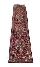 Tapis Chemin De Couloir 242x55cm Galerie De Passage Tappeto Teppiche Carpet Rugs