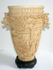 More details for vintage oriental chinese large floor standing carved vase
