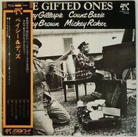 Count Basie Dizzy Gillespie Gifted Ones Pablo MTF 1111 OBI JAPAN VINYL LP JAZZ