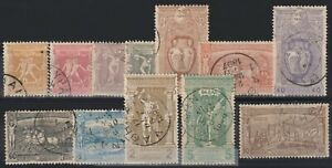 Greece 1896 First Olympic Games Used - Very Fine