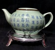 Antique Teapot Chinese Xuande Celadon Hand Painted Calligraphy Makers Mark RARE