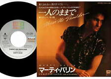 "Marty Balin - There's No Shoulder / Long After Midnight | 7"" Japan EYS-17386"