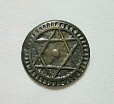 MOROCCO. BRONZE 4 FALUS. 1285 AH. 1868 AD. SEAL OF SOLOMON. SIDI MOHAMMED IV.
