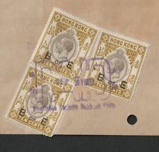 Hong Kong 1928 KGV Revenue BofE 10c x3 Used Groat & Co Bank Bill of Exchange
