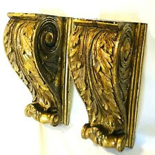 """2 Wall Shelf Corbel Bookend Gold Acanthus Leaf Architectural Fireplace Decor 11"""""""