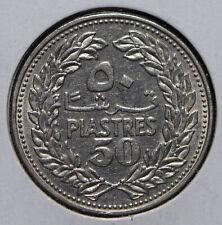 Lebanon 1969 50 Piastres 150183 combine