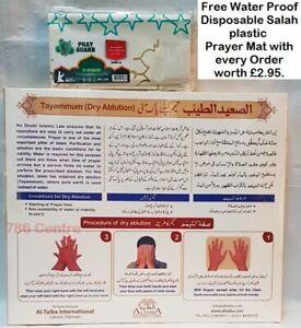 Wudu Stone Tayammum Pad Dust for Dry Ablution Wadu Masah Muslim Prayer Namaz Mat