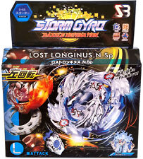 Lost Longinus Luinor .N.Sp Burst Beyblade NIP Starter Set + String Launcher B-66