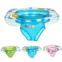 Baby Swimming Pool Bath Floating Inflatable Ring with Seat Swim Circle Toys