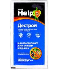 Insecticide Destroy / Fertilizer