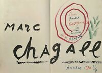 MARC CHAGALL 1887-1985 ORIGINAL 1970 ABSTRACT CRAYON DRAWING ANDRE KOSTELANETZ