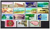 S23117) St.Lucia MNH New 1970 Definitives 15v