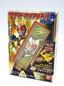 Kamen Rider W Double Candy Gaia Agito Memory USB Bandai New Seal Rare
