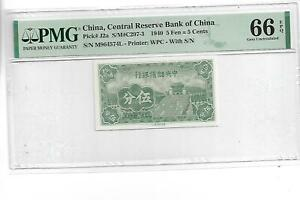 China.Central Reserve Bank of China Pick#J2a 1940 5 Fen=5 Cents PMG 66 EPQ