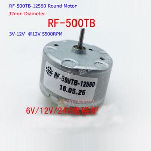 MABUCHI DC 3V-12V 5500RPM Mini RF-500TB-12560 Round Motors for Bell CD player