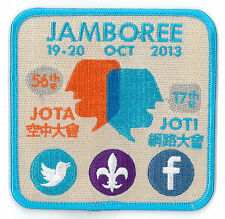 2013 SCOUTS OF CHINA (TAIWAN) - Jamboree On the Air & Internet JOTA JOTI Patch B