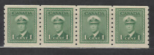 1942 #263 1¢ KING GEORGE VI WAR ISSUE COIL(PERF 8.0) STRIP OF 4 F-VFNH