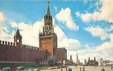 B54616 Moscow Kremlin The Spassky car voiture   russia