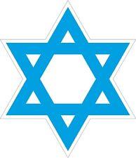 Star of David CYAN VINYL STICKER BUMPER DECAL RELIGIOUS CAR 02 Jewish Israel