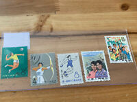 1963-65 China Stamp Lot NA6