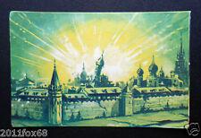 il mondo del futuro 210 stickers figurine lampo 1959 figurines lampo cromos www