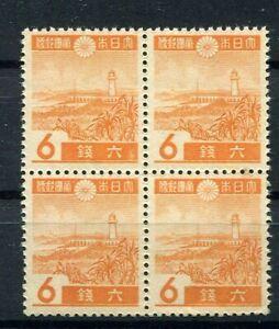 D194003(1) Japan MNH Garambi Lighthouse Block of 4 Sc. 263 6s orange
