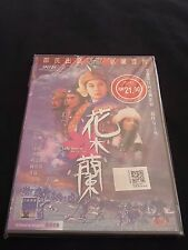 "1964 Ivy Ling Po "" Lady General Hua Mu-Lan "" DVD Shaw Brothers Movie"