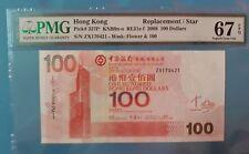 "2009 Hong Kong Bank of China $100 PMG67 EPQ "" REPLACEMENT "" <P-337f*>"