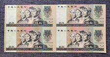 China 50 Yuan 1980 4-in-1 Uncut Sheet UNC