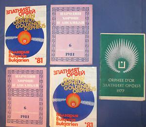 Vintage lot 5 Bulgarian musical contest posters prints Golden Orpheus