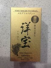 YOHO MEKABU FUCOIDAN MADE IN JAPAN  (120 Caps/ 370 mg) 100% AUTHENTIC
