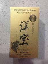 YOHO MEKABU FUCOIDAN MADE IN JAPAN  (120 Caps/ 370 mg) 100% AUTHENTIC