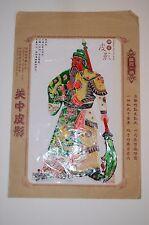 Shadow puppet shaanxi shadow play folk art