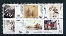 Macao Macau 2016 MNH Paintings by Artists from Macao 6v Block Art Stamps