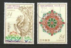 JAPAN 2019 THE ENTHRONEMENT OF HIS MAJESTY THE EMPEROR COMP. SET 2 STAMPS USED