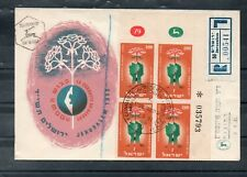Israel Scott #7 Conquest of the Desert Plate Block on Official FDC!!