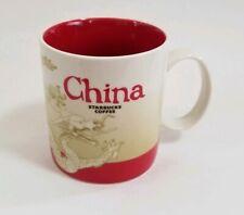 Starbucks China Collectors Global Icon Series City Mug Chinese Dragon Cup 2013