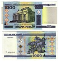 Banknote - 2011 Belarus, 1000 Rubles, P28b UNC. National Museum of Art (F)