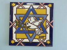 """Ceramic Art Tile 6""""x6"""" Star of David Judaism Israel Jewish peace dove NEW J32"""