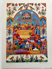 Israeli Art Judaica East  Lithograph Michael Elkayam  16x12 Signed Numbered