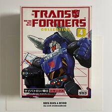 Takara Transformers G1 Collection # 4 Tracks MIB New Sealed